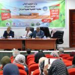 Events of the first day of the second scientific conference for food security held at the Faculty of Medical Technology Sorman