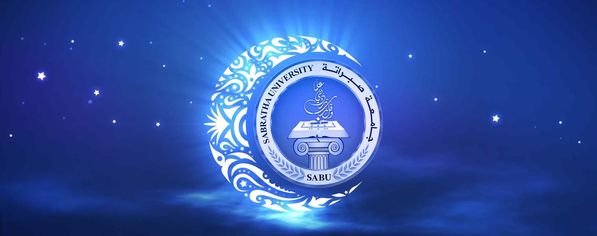 Ramadan-Kareem copy 2