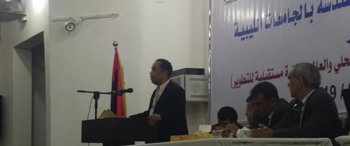 الملتقى الأول لعمداء كليات الهندسة جامعة صبراتة