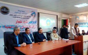 Read more about the article ندوة حول الإعلام في مواجهة الأزمات
