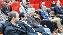 إختتام فعاليات المؤتمر العلمي الثاني للأمن الغذائي وسلامة الأغذية