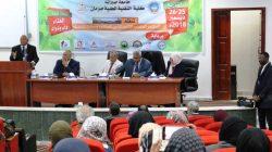 فعاليات اليوم الاول من المؤتمر العلمي الثاني للأمن الغذائي المنعقد بكلية التقنية الطبية صرمان