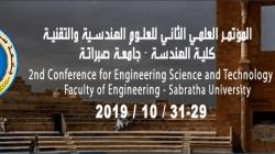 كلية الهندسة جامعة صبراتة تعلن عن المؤتمر العلمي الثاني للعلوم الهندسية والتقنية CEST 2019
