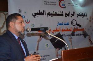 مشاركة جامعة صبراتة في المؤتمر الرابع للتعليم الطبي بليبيا