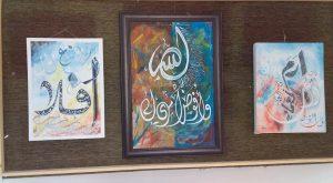 طلبة كلية الاداب صبراتةيقيمون معرضهم الاول للفنون التشكيلية ببلدية رقدالين