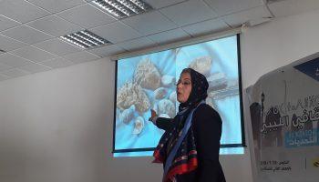 ندوة بعنوان الموروث الثقافي الليبي الأهمية و التحديات