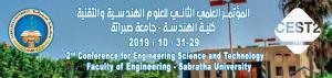 الاستعدات النهائية لبدء  المؤتمر العلمي الثاني للعلوم الهندسية والتقنية CEST 2019 بكلية الهندسة صبراتة