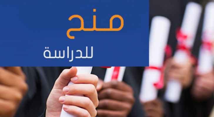 منح دراسية دولة تونس