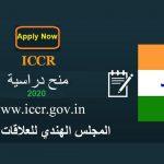 منح دراسية مقدمة من قبل مجلس الهندي للعلاقات الثقافية