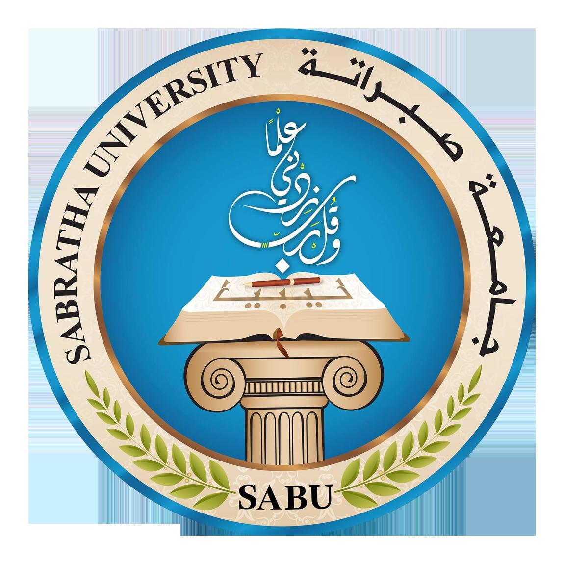 شعار جامعة صبراتة