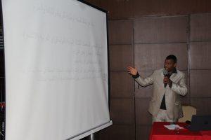 جامعة صبراتة - اللجنة الوطنية للتربية والعلوم ورشة عمل (5)