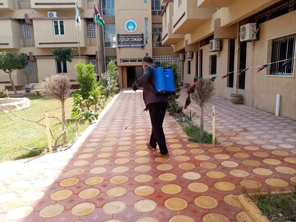 حملة تعقيم ادارة جامعة صبراتة في اطار الوقاية من مرض كورونا المستجد حفظ الله ليبيا07