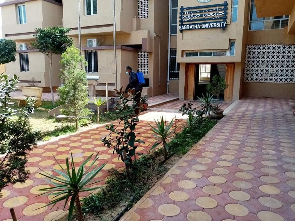حملة تعقيم ادارة جامعة صبراتة في اطار الوقاية من مرض كورونا المستجد حفظ الله ليبيا08