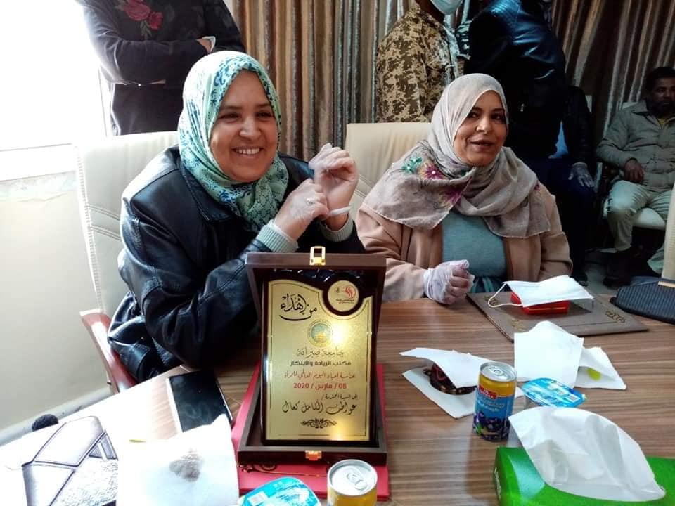 مكتب الريادة والابتكار جامعة صبراتة يحيي اليوم العالمي للمرأة تحت شعار المرأة صانعة التغيير04