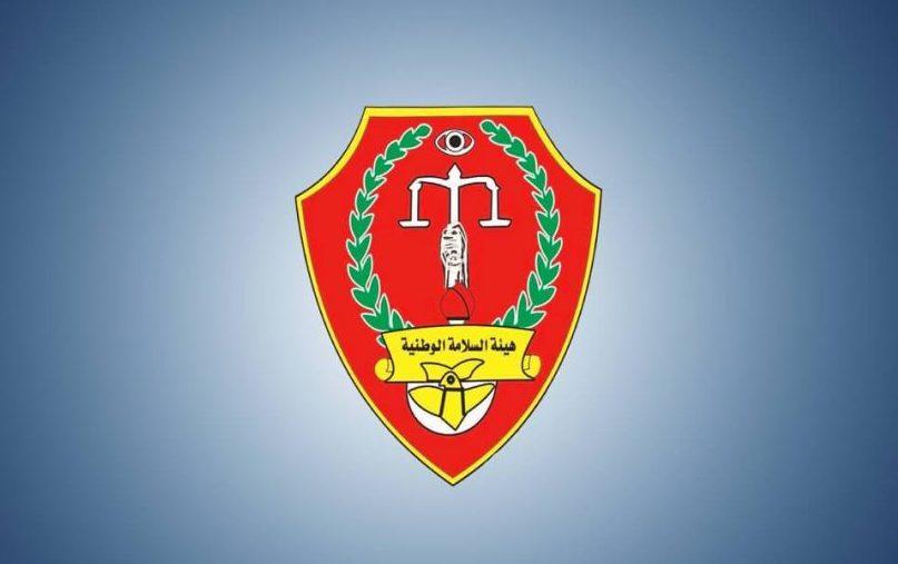 حملة توعية هيئة السلامة الوطنية – جامعة صبراتة