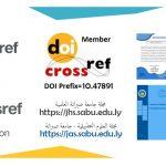 فهرسة مجلة جامعة صبراتة العلمية ومجلة العلوم التطبيقية في crossref