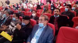المؤتمر العلمي الأول للوسيلة التعليمية بمدينة رقدالين تحت شعار (الوسيلة التعليمية دليل وإرشاد)