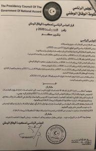 قرار المجلس الرئاسي رقم (128) لسنة 2020م بشأن إضافة اختصاصات إدارة شؤون الجامعات