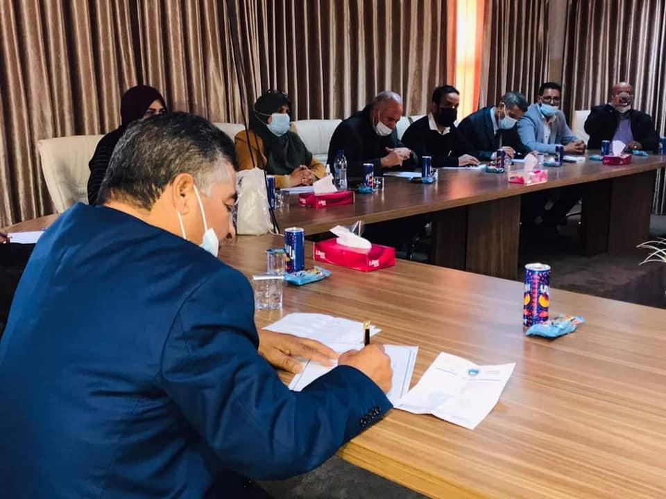 اجتماع مجلس الجامعة الاول 2021م