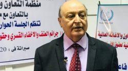جلسة حوارية بعنوان (الجرائم والاخفاء القسري وحقوق السجين بين التشريع والواقع )