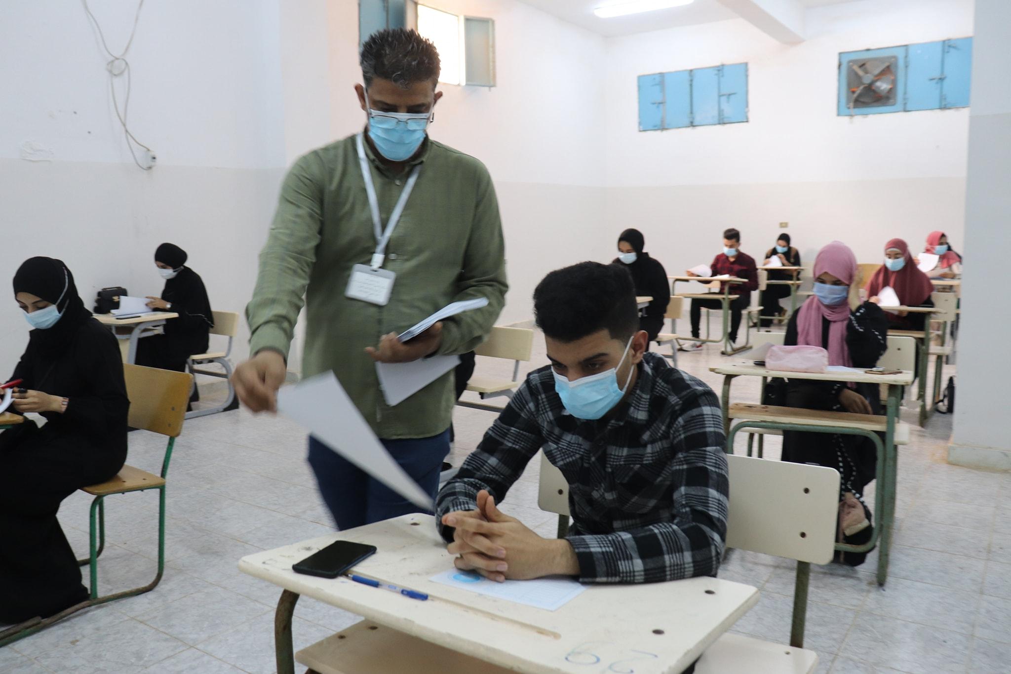 امتحان المفاضلة للكليات الطبية بجامعة صبراته للطلبة الجدد للعام الجامعي2020/2021
