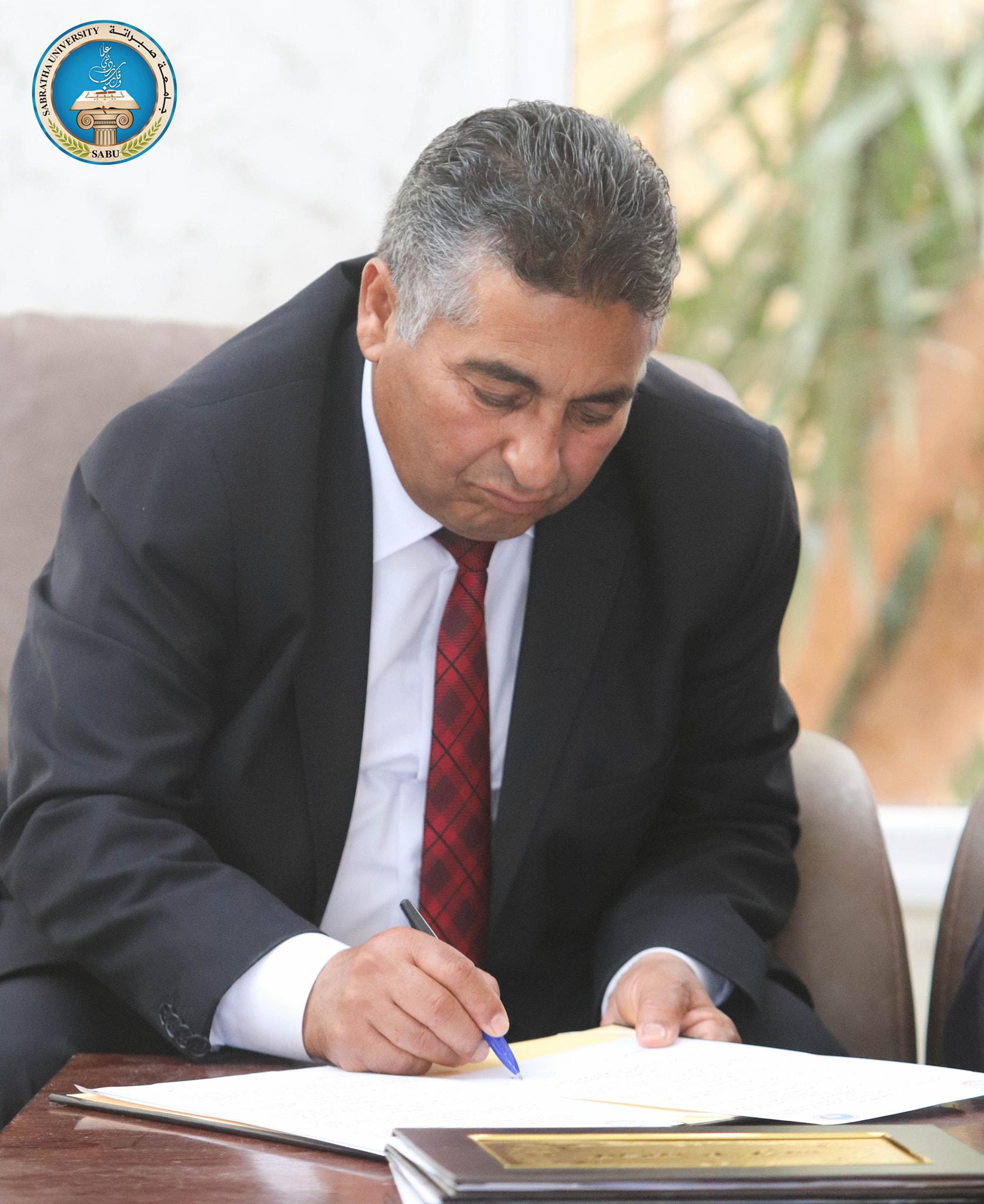 إتفاقية تعاون بين جامعة صبراتة والجامعة الأسمرية الإسلامية