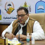 ﺇﺟﺘﻤﺎﻉ ﻣﻌﺎﻟﻲ ﻭﺯﻳﺮ ﺍﻟﺘﻌﻠﻴﻢ ﺍﻟﻌﺎﻟﻲ ﻭﺍﻟﺒﺤﺚ ﺍﻟﻌﻠﻤﻲ مع وكلاء الشؤون العلمية بالجامعات الليبية