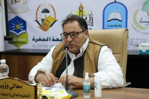 Read more about the article ﺇﺟﺘﻤﺎﻉ ﻣﻌﺎﻟﻲ ﻭﺯﻳﺮ ﺍﻟﺘﻌﻠﻴﻢ ﺍﻟﻌﺎﻟﻲ ﻭﺍﻟﺒﺤﺚ ﺍﻟﻌﻠﻤﻲ مع وكلاء الشؤون العلمية بالجامعات الليبية